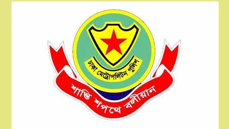 'শবে বরাতে রাজধানীতে আতশবাজি-পটকা নিষিদ্ধ'