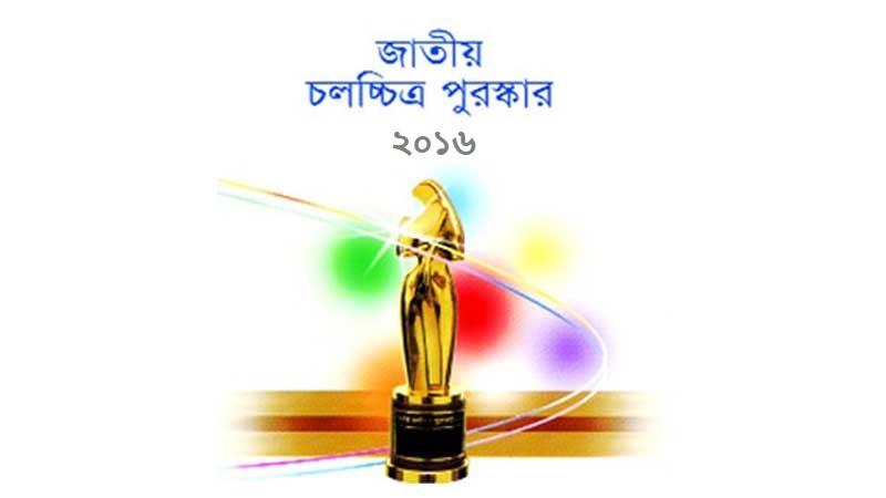 কাদের হাতে জাতীয় চলচ্চিত্র পুরস্কার
