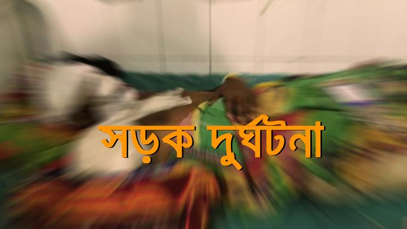 রাজীব পর হাত হারালো টুঙ্গিপাড়ার হৃদয়
