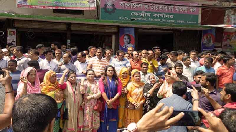 খালেদা জিয়ার মুক্তির দাবিতে বিএনপির মানববন্ধন