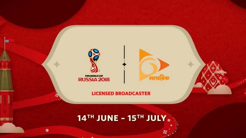 ২০১৮ বিশ্বকাপ ফুটবল : দ্বিতীয় রাউন্ডের সময়সূচি