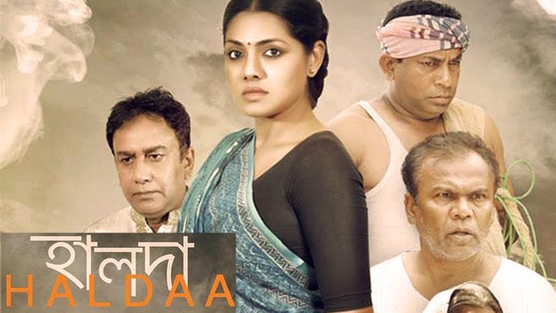 ফের তিন আন্তর্জাতিক চলচ্চিত্র উৎসবে 'হালদা'