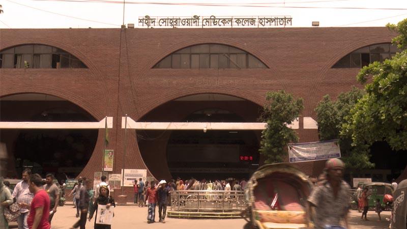 ডেঙ্গু পরীক্ষা: সোহরাওয়ার্দী হাসপাতালে টাকা নেয়ার অভিযোগ