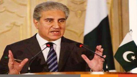 কাশ্মীর ইস্যু: আন্তর্জাতিক আদালতে যাবে পাকিস্তান