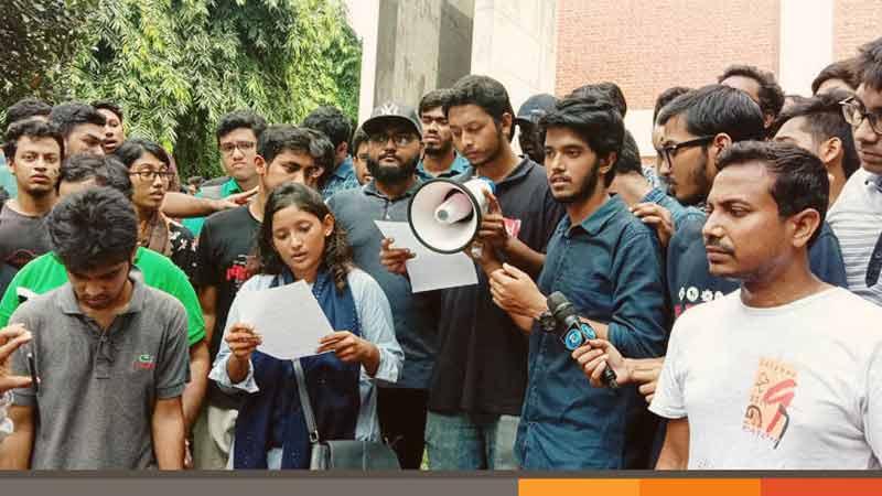 আবরার হত্যার বিচার:  বুয়েট শিক্ষার্থীদের ১০ দফা দাবি