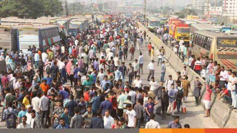 ঢাকা-চট্টগ্রাম-সিলেট মহাসড়কে যান চলাচল বন্ধ